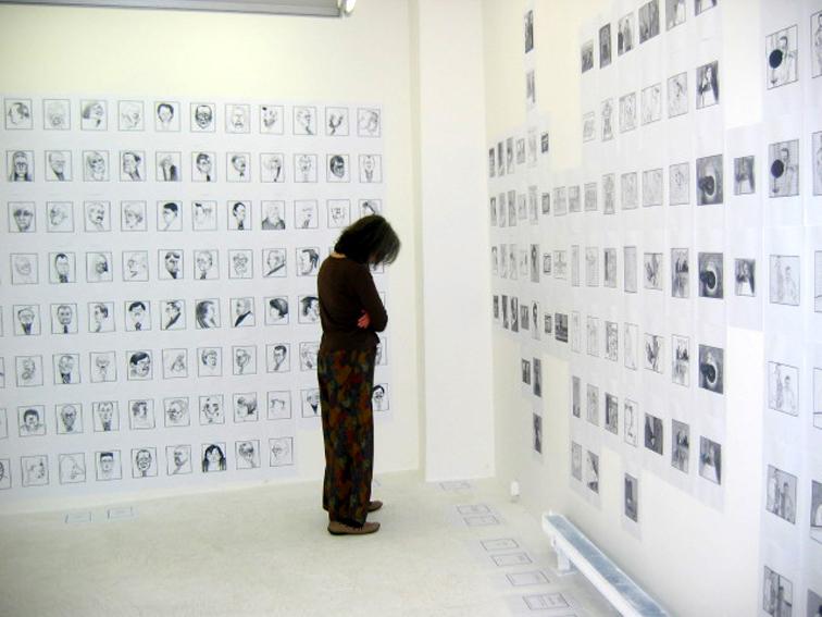 2008: Atelierhof